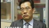 [经济半小时]第十二届中国经济年度人物评选