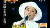 视频:搭配琼瑶电影 凤飞飞金曲无数