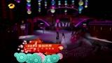 视频:2012元宵喜乐会《爱的供养》