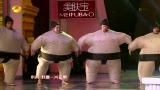 视频:2012湖南卫视春晚《康康舞曲》
