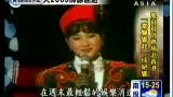 视频:凤飞飞开创综艺节目新形态 模仿者无数