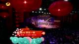 视频:2012元宵喜乐会《谁住一楼》