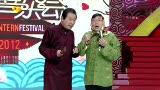 视频:2012元宵喜乐会《六国封相》