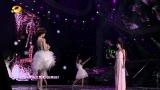 视频:郁可唯、杨洋《听你说》