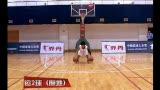 张卫平篮球课堂第二课02 双手运球练习