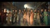 《金陵十三钗》第十猜 玉墨在片中穿了三套旗袍