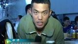 视频:羽毛球奥运冠军林丹向腾讯网友拜年