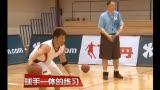张卫平篮球课堂第二课01 球手一体的练习