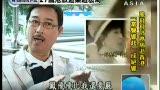 视频:赵又廷父亲赵树海回忆与凤飞飞合作往事