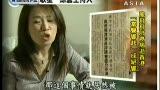 """视频:凤飞飞曾因节目涉黄被判三个月""""歌监"""""""