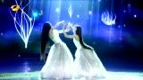 视频:2012湖南卫视春晚杨丽萍舞蹈《春》