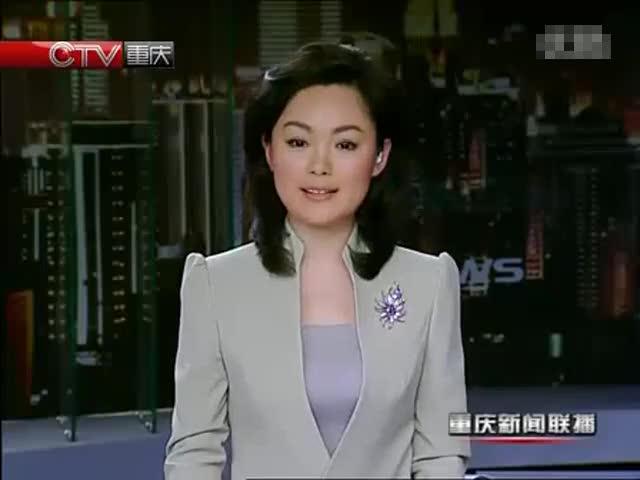 重庆社会各界表示对重庆未来发展充满信心