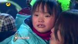 视频:2012湖南春晚那英《花一开满就相爱》