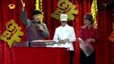 视频:2012元宵喜乐会《外挂帝》