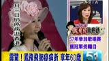视频:好友爆料凤妈妈精明世故 为女儿尽心尽力