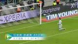 进球视频:洛佩斯个人表演 劲射破门拨云见日