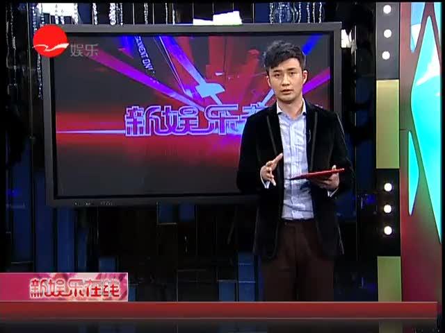 刘德华接受专访大话家常  忆故人梅艳芳不胜唏嘘截图