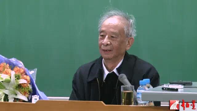 儒学中的普世价值(一)截图
