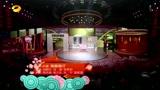视频:2012元宵喜乐会《离婚餐厅》