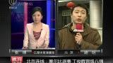 视频:中国赛塞尔比因伤退出 丁俊晖晋级八强