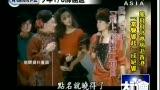 视频:凤飞飞陈年综艺节目曝光 曾提拔青涩张菲