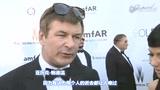 众明星出席戛纳电影节AMFAR晚会
