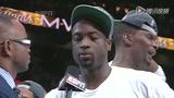 视频:韦德现场采访 我不再是FMVP却赢得冠军