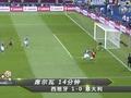 [超清]全场集锦:西班牙四球完胜 斗牛士登基加冕