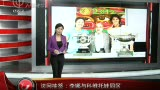 视频:法网抽签结束 李娜与老冤家科娃同区