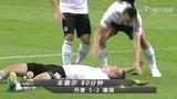 进球视频:德国快速反击 新星本德尔推射破门