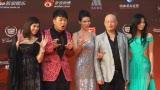 视频:上海电影节闭幕式红毯秀