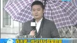 视频:李冬生贪污案开庭审理 涉案金额80余万