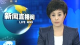 视频:足坛反赌案宣判 谢亚龙受贿获刑十年半
