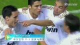 进球视频:阿隆索角球助攻 C罗头球冲入球网
