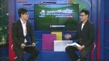 视频:荷兰内讧将影响战力 葡萄牙可顺利晋级