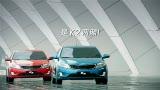 起亚K2官方广告