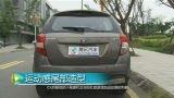 视频导购:长安CX20