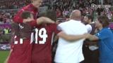 视频:捷克终晋级波兰回家 一喜一悲对比鲜明