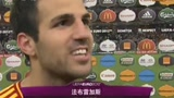 视频:小法坦承西班牙表现不佳 决赛力争取胜