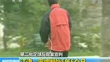 视频:江津职业生涯回顾 英雄门神堕落令人叹