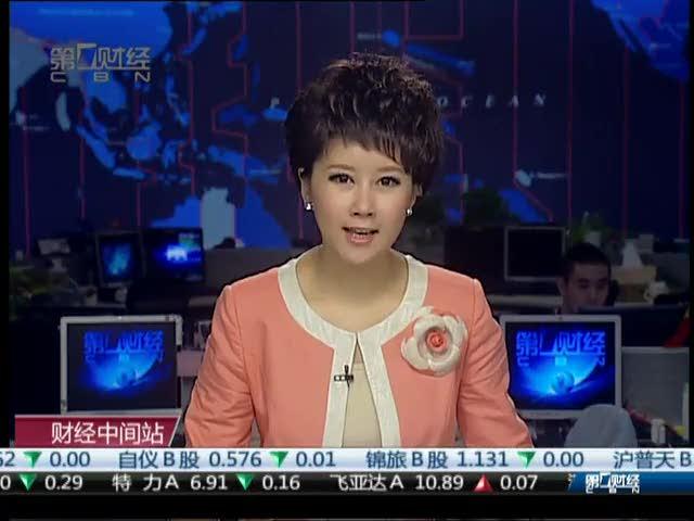 博纳影业:牵手新闻集团  布局海外市场截图