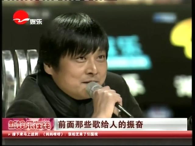《直通春晚》:张赫宣被淘汰引争议截图
