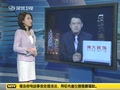 习近平重踏邓小平南巡足迹传递改革开放强音