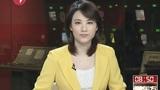 上海:《钢铁侠3》热映 中国特供版引关注