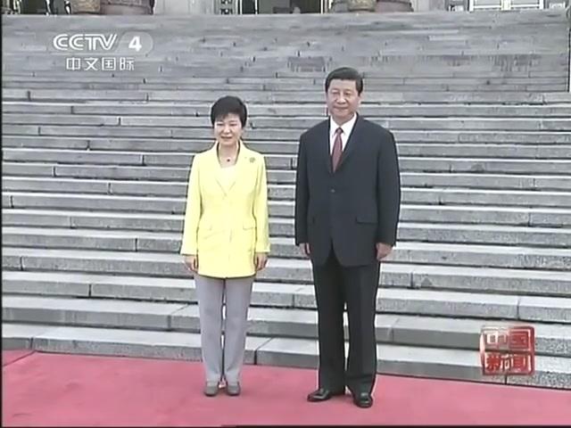 习近平举行仪式欢迎韩国总统朴槿惠访华截图