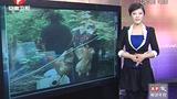 南京:要求全市清理散养家禽家畜