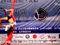 2013亚太国际钢管舞锦标赛选手-莫妍