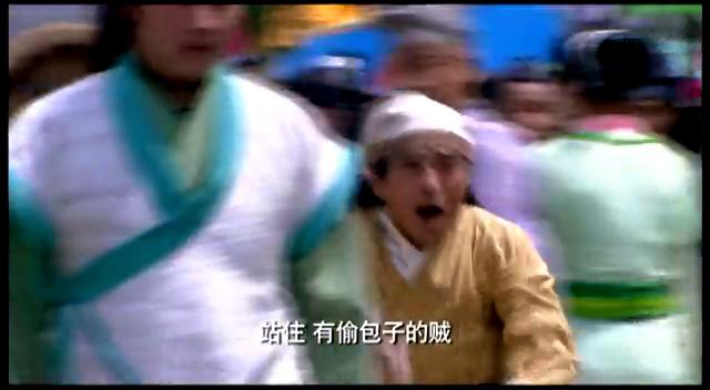 《神医大道公前传》首曝片花截图