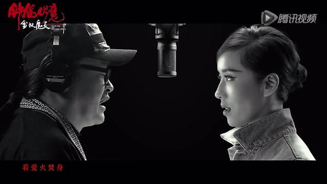 刘欢 吉克隽逸《奋不顾身》 《钟馗伏魔》主题曲截图