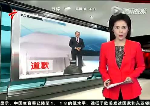 大众高管东京车展为排放门道歉 承诺重新赢得信任截图